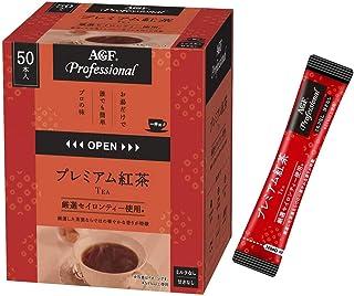 AGF プロフェッショナル プレミアム紅茶1杯用 50本 粉末