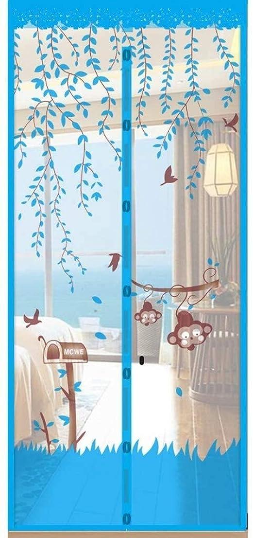 愛恐怖症クローゼット蚊取り害虫対策 アンチモスキート昆虫、90 * 210センチメートル用の磁気スクリーンドア、スーパー静かな暗号化耐久性のある磁気ドアフライスクリーンカーテン、 (Color : Blue)