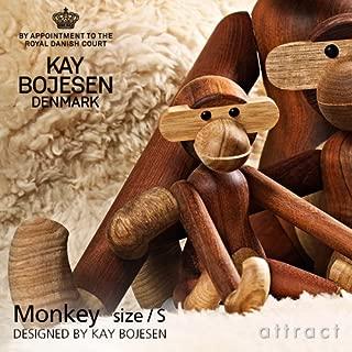 KAY BOJESEN DENMARK カイボイスン デンマーク Monkey リトル モンキー 39250 Sサイズ チーク ナチュラル