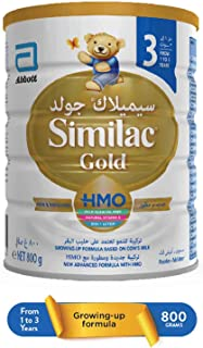 Similac Gold Hmo Milk Based - 1 To 3 Year (Pack Of 1)