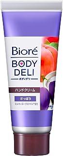 Kao Biore BODY DELI | Hand Cream | Richness Hand Butter SAPPARI(Refreshed) 70g (japan import)