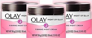 Olay Night Firming Cream 1.9 Ounce (56ml) (3 Pack)