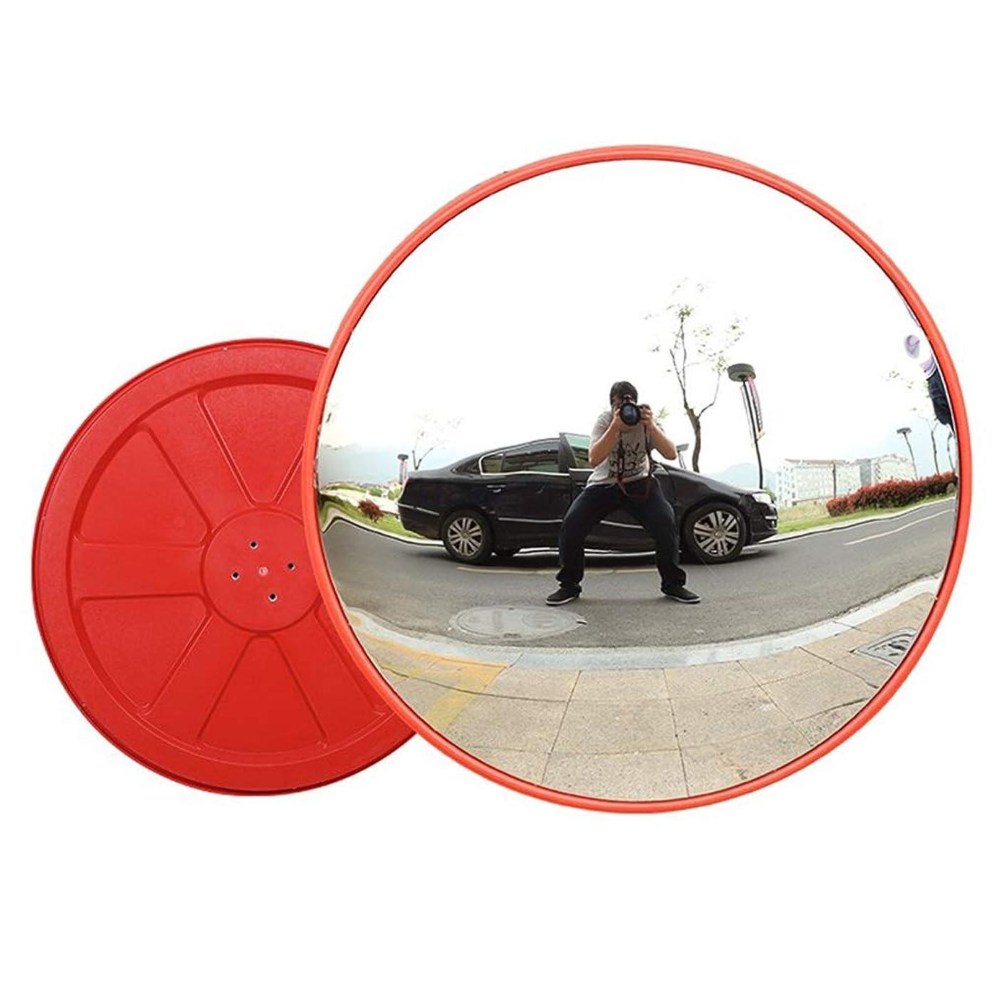 均等に要求する時間厳守屋外と屋内のセキュリティミラー オレンジ色 ポリカーボネート材とABSフレーム 耐光性耐衝撃性 交通安全および店の安全のため (色 : Indoor, サイズ さいず : 80センチメートル)
