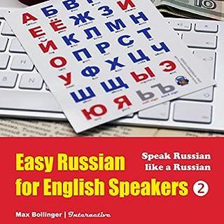 Speak Russian Like a Russian cover art