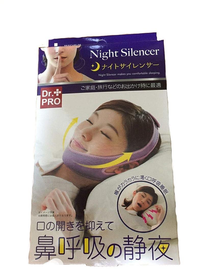 予想外征服者インシュレータHITKUL いびき防止 鼻呼吸 口呼吸 防止 二重あご 顔のたるみ 解消 旅行 小顔 補正 ベルト 器具
