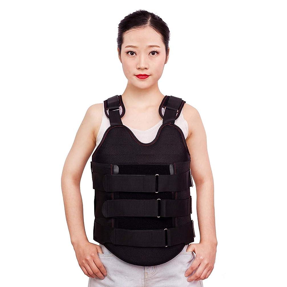 優先哺乳類みなさん腰椎装具、脊柱側Post症姿勢矯正器調節可能な整形装具固定装具デバイス男性用女性脊椎リハビリテーション装具