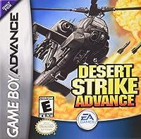Desert Strike / Game