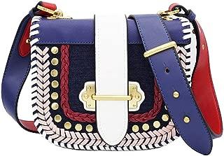 small women bag fashion Crossbody bag Women's High capacity WeaveMulticolor