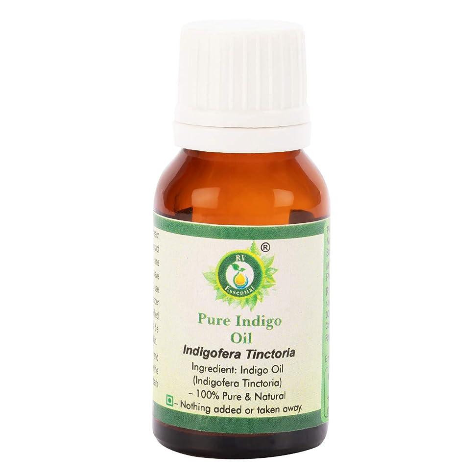 苦行マトロン浸すピュアインディゴオイル630ml (21oz)- Indigofera Tinctoria (100%純粋でナチュラル) Pure Indigo Oil