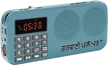 Gurbani Radio Player+ with 1700 Hours of Nitnem, Sukhmani Sahib, and Many Other Gurbani Tracks