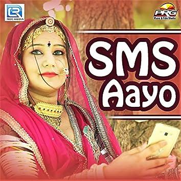 SMS Aayo