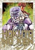 Hokuto no Ken Ultimate T07