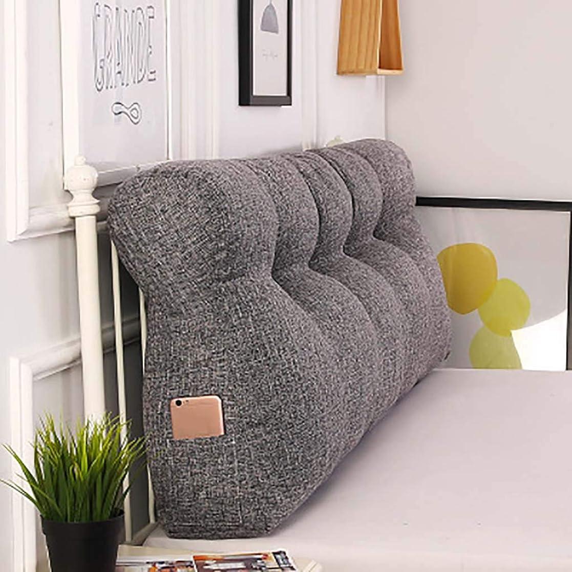 スポンサーがっかりした予備単色 3-次元 ウェッジ枕,ベッド 背もたれ 枕 ヘッドボード 読ん 背もたれ ベッド 戻る クッション 畳 ベイウィンドウ 枕-ダークグレー 180x50x15cm(71x20x6inch)