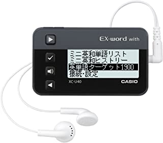 カシオ デジタル単語帳 エクスワード with 高校生モデル XC-U40BK ブラック