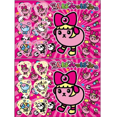 『豆しぱみゅぱみゅ』ギターピック 12枚(ピンク1.0mm x6枚 + イエロー0.8mm x6枚) + ポストカードセット 『きゃりーぱみゅぱみゅ』と『豆しば』のコラボレーションピックセット