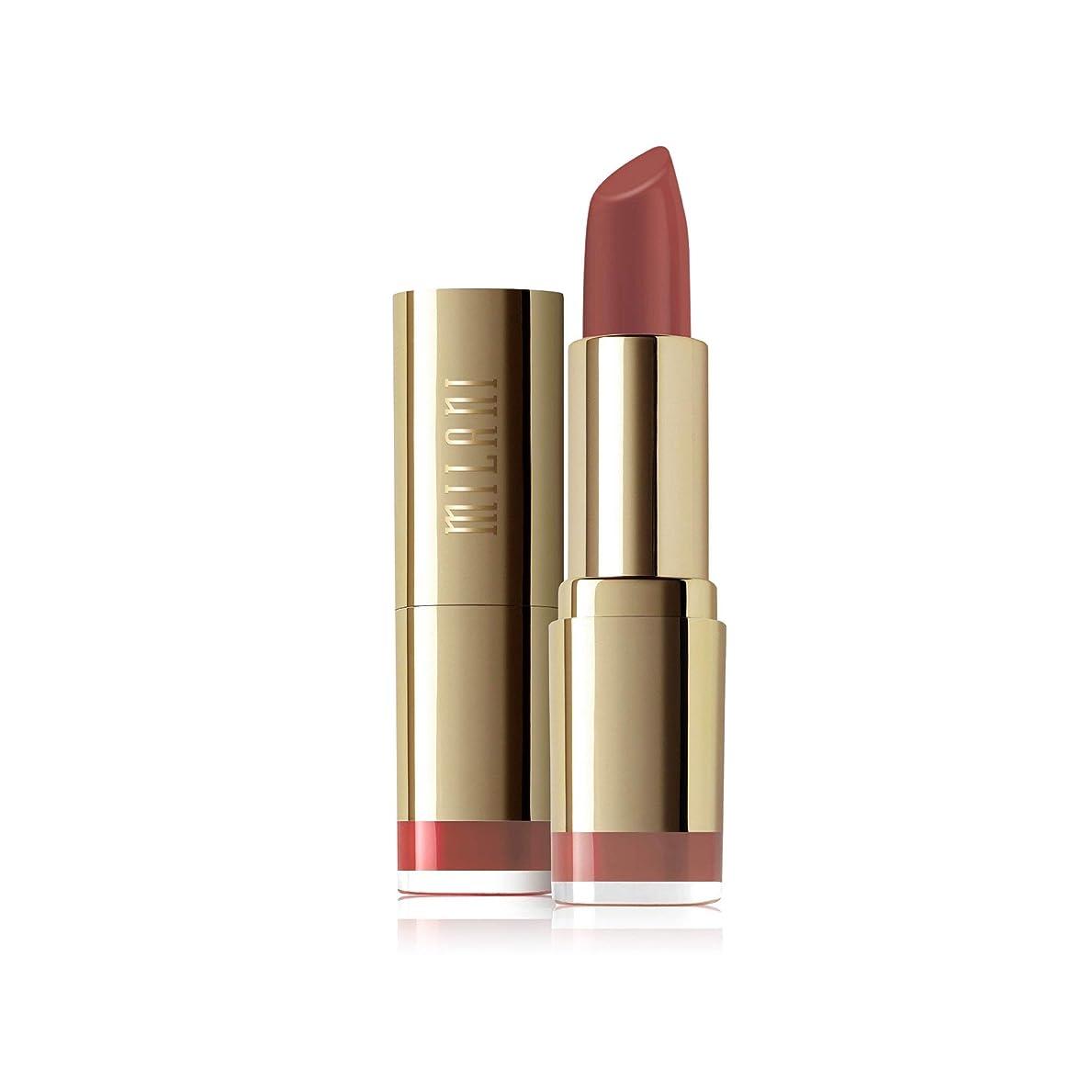 グッゲンハイム美術館ダイエットボクシングStatement Lipstick
