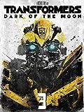 Widescreen DVD Transformers Dark Moon