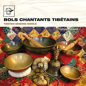 Tibetan Singing Bowls - Bols chantants tibétains (Air Mail Music Collection)