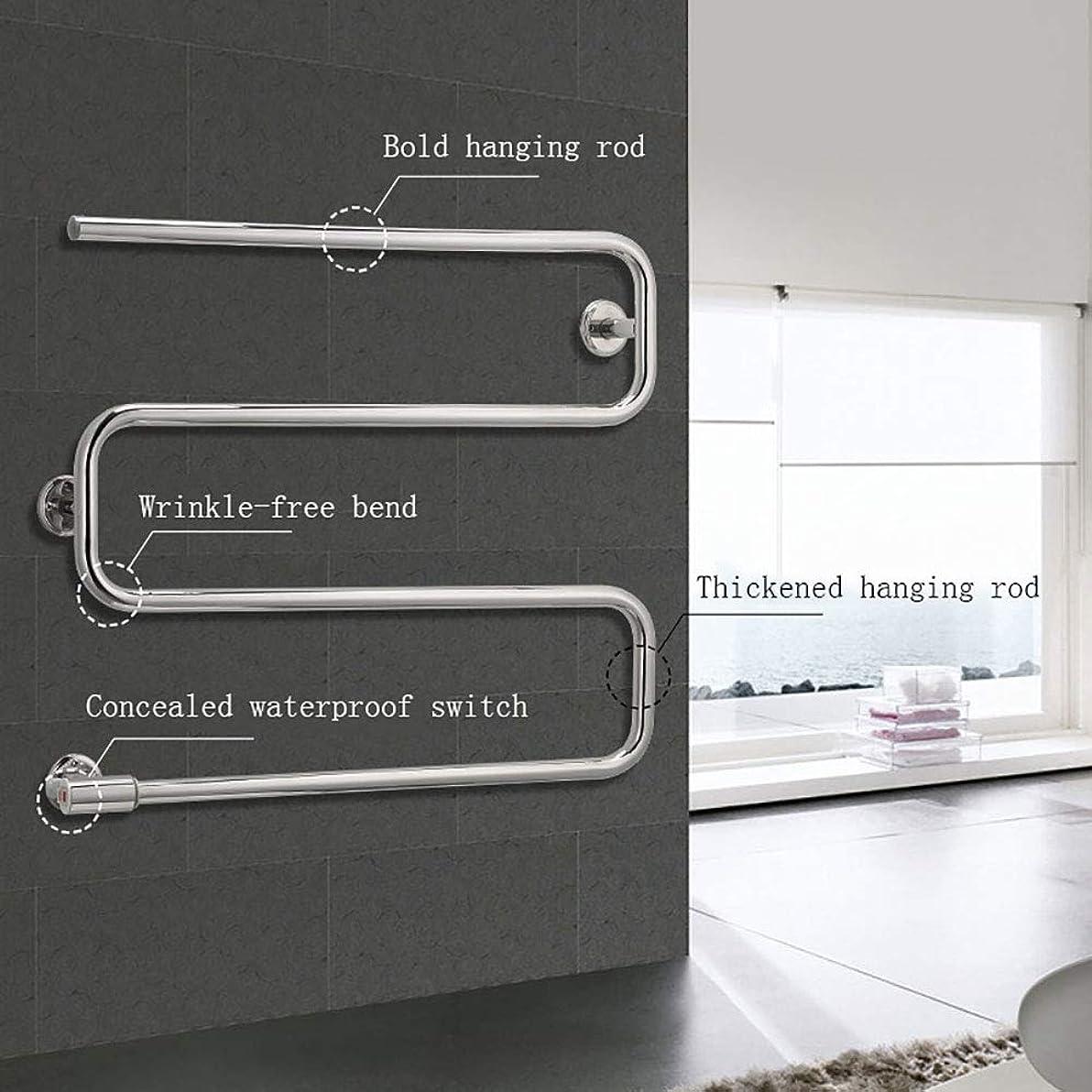 コンテンポラリー不十分昼間ウォールマウント温水タオルウォーマーと乾燥ラック、ホーム用タオルヒーター、304ステンレス鋼,1