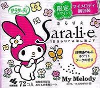 マイメロディ 限定デザイン サラサーティSara・li・e ホワイトブーケの香り 72個