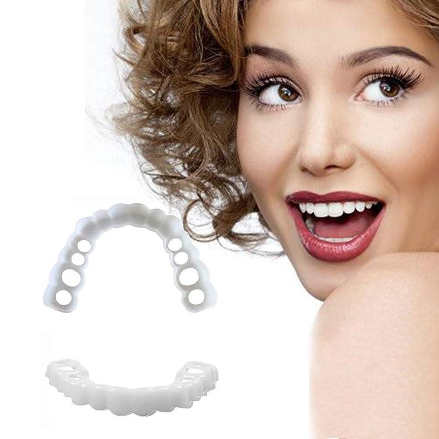 ストラップアーティスト略奪1セット上下歯シミュレーションブラケット第二世代シリコーンシミュレーション義歯ホワイトニングセットパーフェクトスマイルベニアは皆のためです,6Pairs