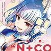 N+CODE