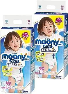 【パンツ L】ムーニーマン 女の子 オムツ(9~14kg)88枚