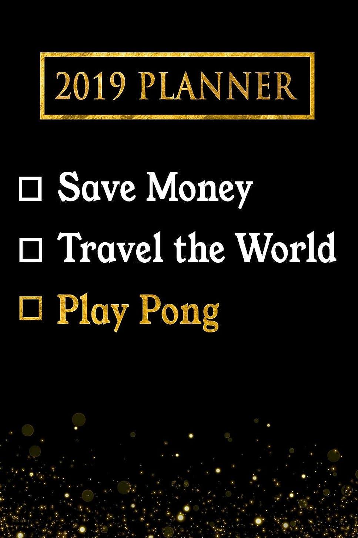 深遠モンクお願いします2019 Planner: Save Money, Travel The World, Play Pong: Pong 2019 Planner