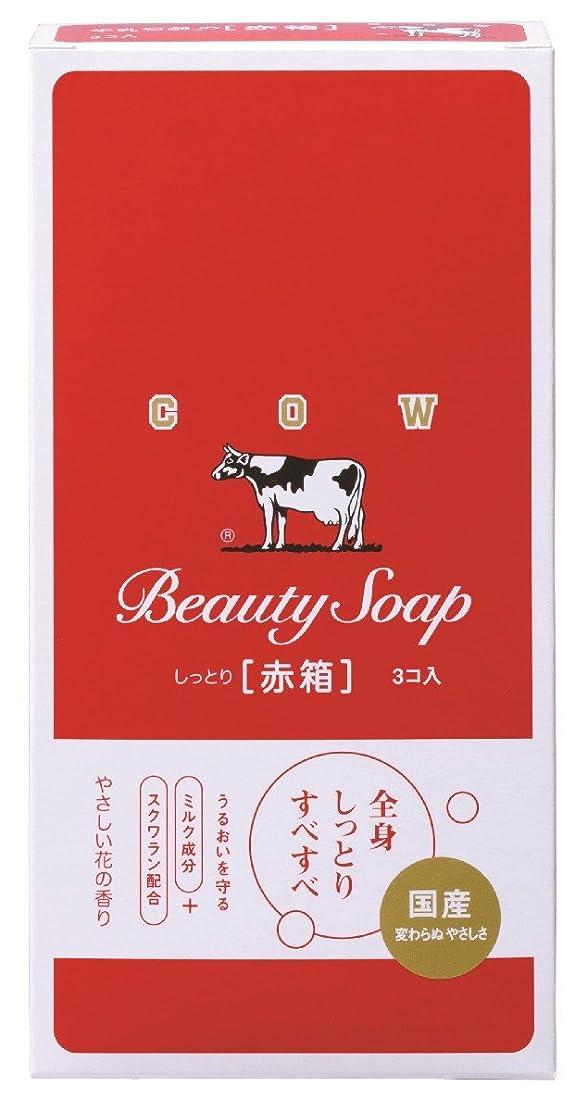 くすぐったい電子レンジ量牛乳石鹸共進社 カウブランド 赤箱 3P