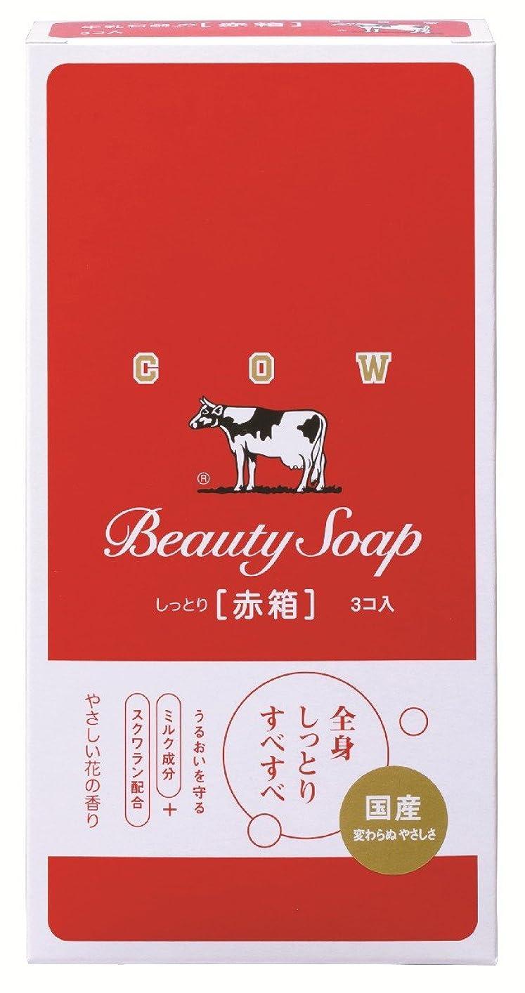 あらゆる種類の水星ストレンジャー牛乳石鹸共進社 カウブランド 赤箱 3P