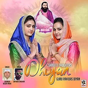 Dhiyan Guru Ravidas Diyan