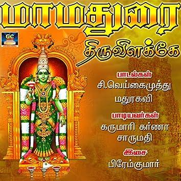 Mamadurai Thiruvelake