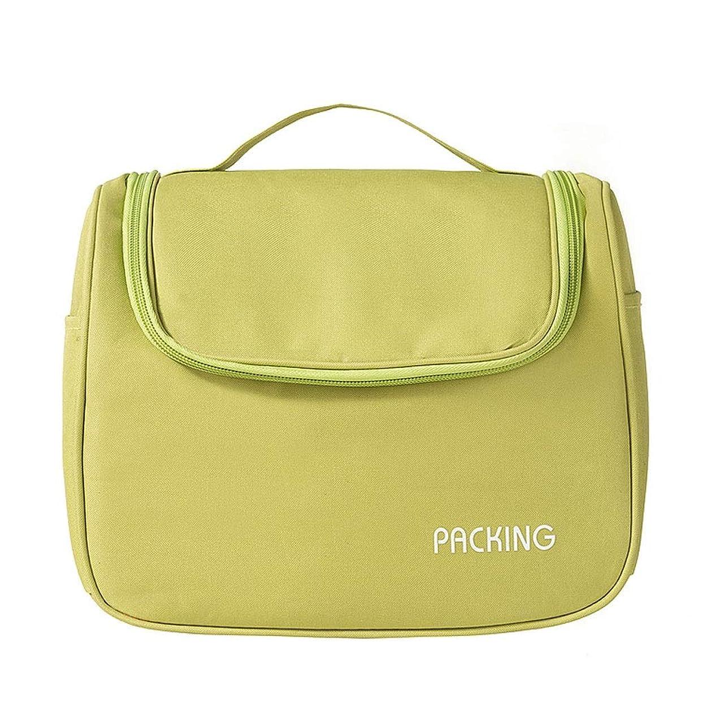 オリエンテーションブリーク銃FRF 化粧品バッグ- 男性と女性のポータブル大容量化粧品袋旅行スキンケア製品トイレタリー収納袋 (Color : Green, Size : 24x13x17cm)