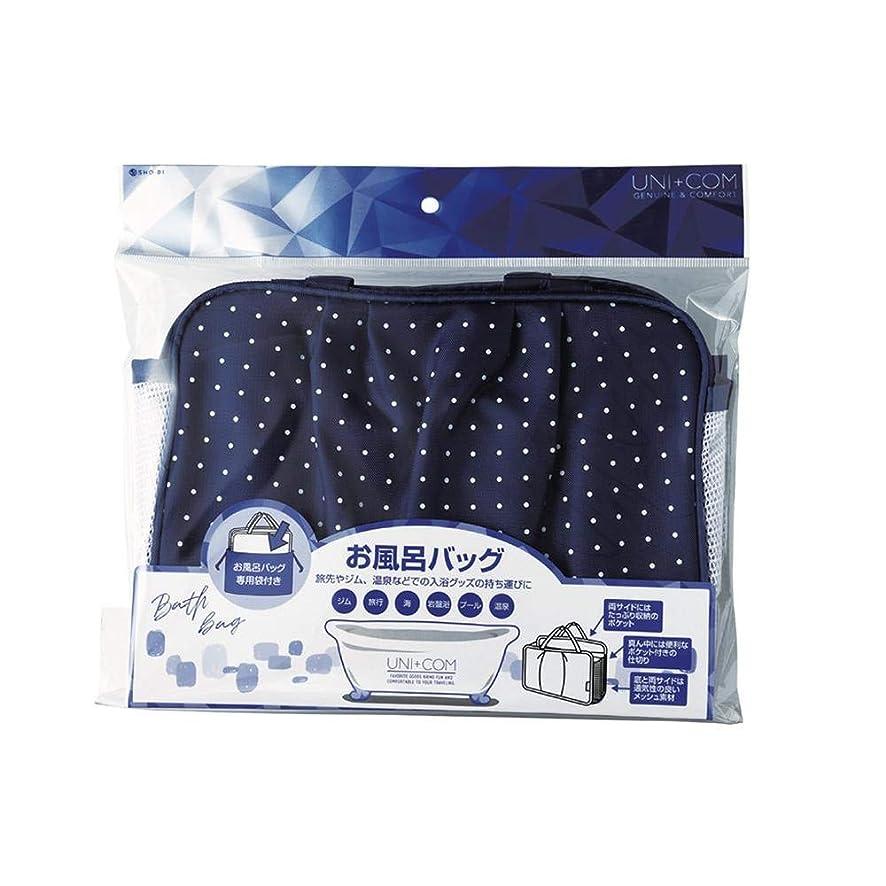 お父さんピンチ天気UNI+COM お風呂バッグ ドット UC40508