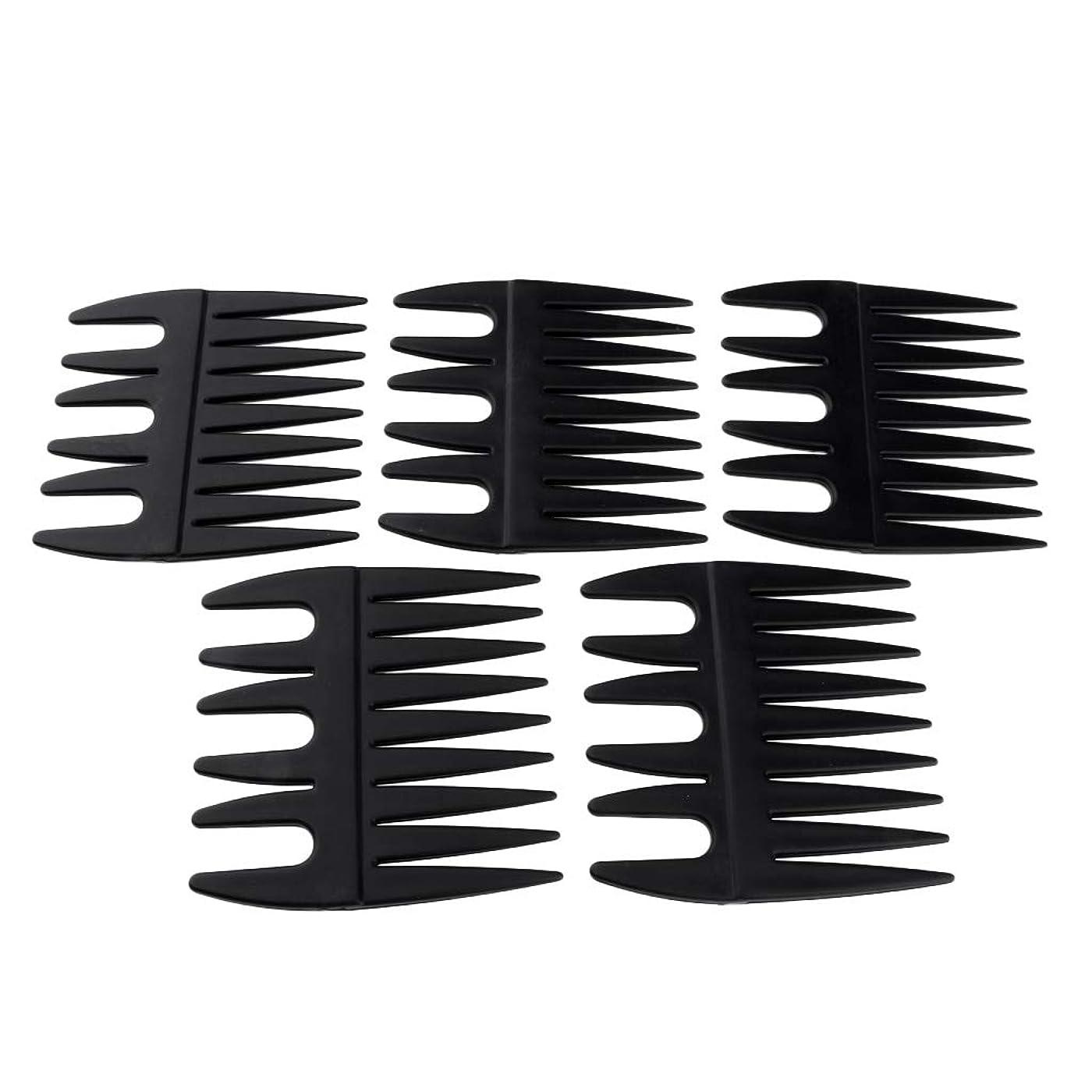 従順な犯罪膨張するSM SunniMix 5個 ヘアコーム サロン ヘアピックコーム 染料 理髪 スタイリングブラシ 2-in-1