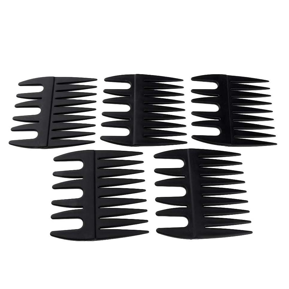 更新リップ増強する5個 ヘアコーム サロン ヘアピックコーム 染料 理髪 スタイリングブラシ 2-in-1