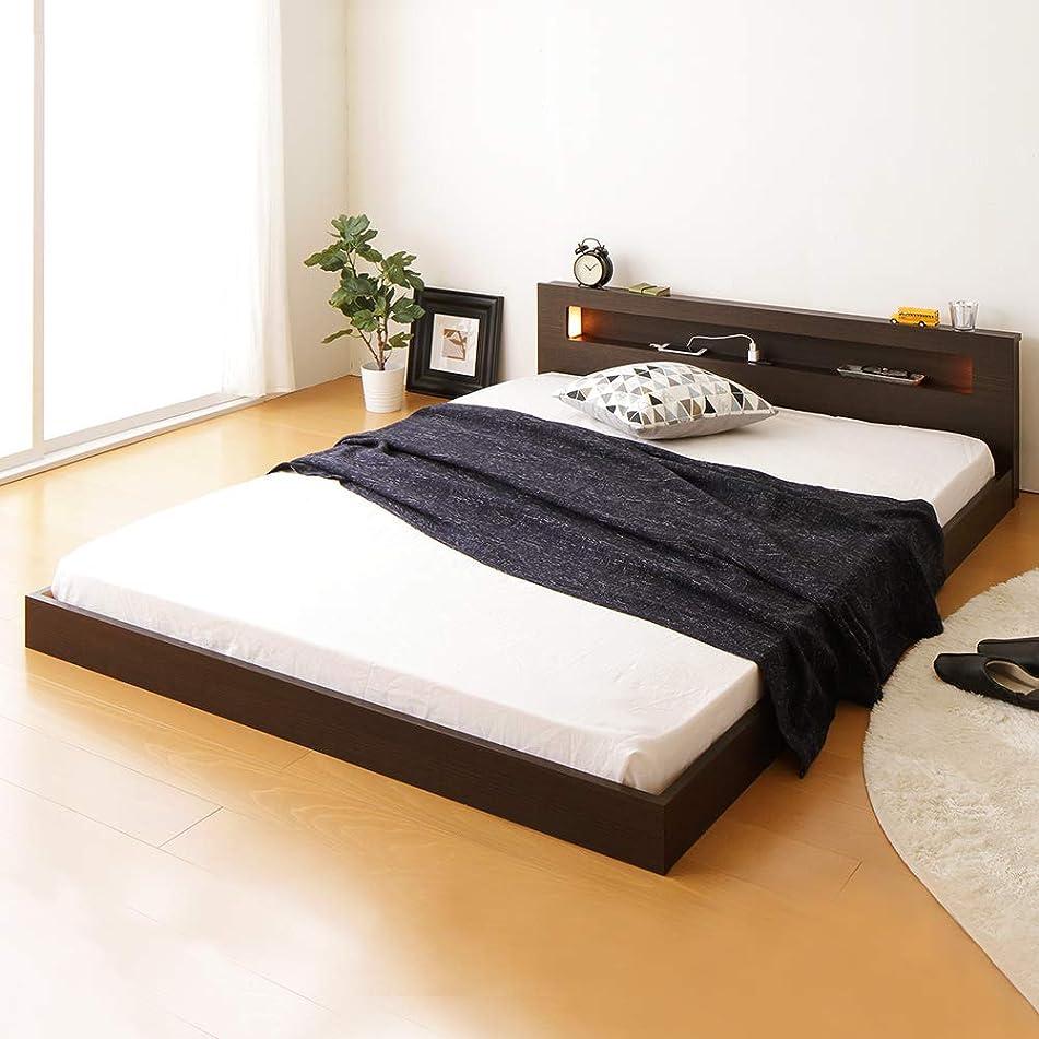 神経障害コマース神経障害国産フロアベッド シングル (フレームのみ) クリーンアッシュ 『hohoemi』 照明付き 宮付き 日本製ベッドフレーム