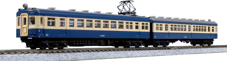 Spur N 53007 10-1172 Kumoha + KUHA 68 Iida 2-Wagen-Set (Japan-Import)