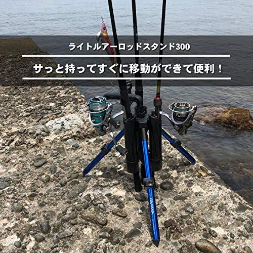 ダイワ(Daiwa)ロッドベルトライトルアーロッドスタンド300レッド869546
