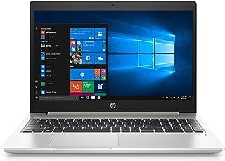 HP (エイチピー) ProBook 450 G7 ホーム&ビジネスノートパソコン (Intel i5-10210U 4コア、15.6インチ HD (1366x768)、Intel UHD グラフィックス、WiFi、Bluetooth、Webc...