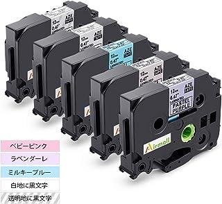 Airmall ピータッチ テープ12mm ブラザー工業 tzeテープ Tze-131 Tze-231 Tze-MQF31 Tze-MQE31 Tze-MQ531 Tze テープカートリッジ互換品 brother p-touch ピータッチ ラ...