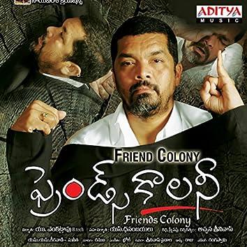Friends Colony (Original Motion Picture Soundtrack)