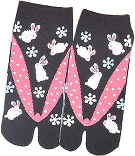 Fancy Pumpkin, Calcetines de estilo japonés con sandalias con punta dividida Tabi Ninja Geta Calcetines de geisha para mujer