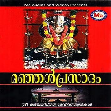 Manjal Prasadam, Vol. 3