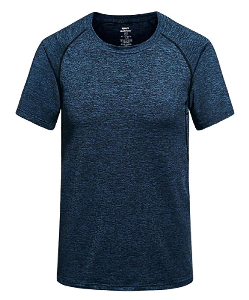 用心深いチャンピオンシップ送った[ジェームズ?スクエア] メンズ 速乾 ドライ Tシャツ スポーツ トレーニング シャツ 半袖