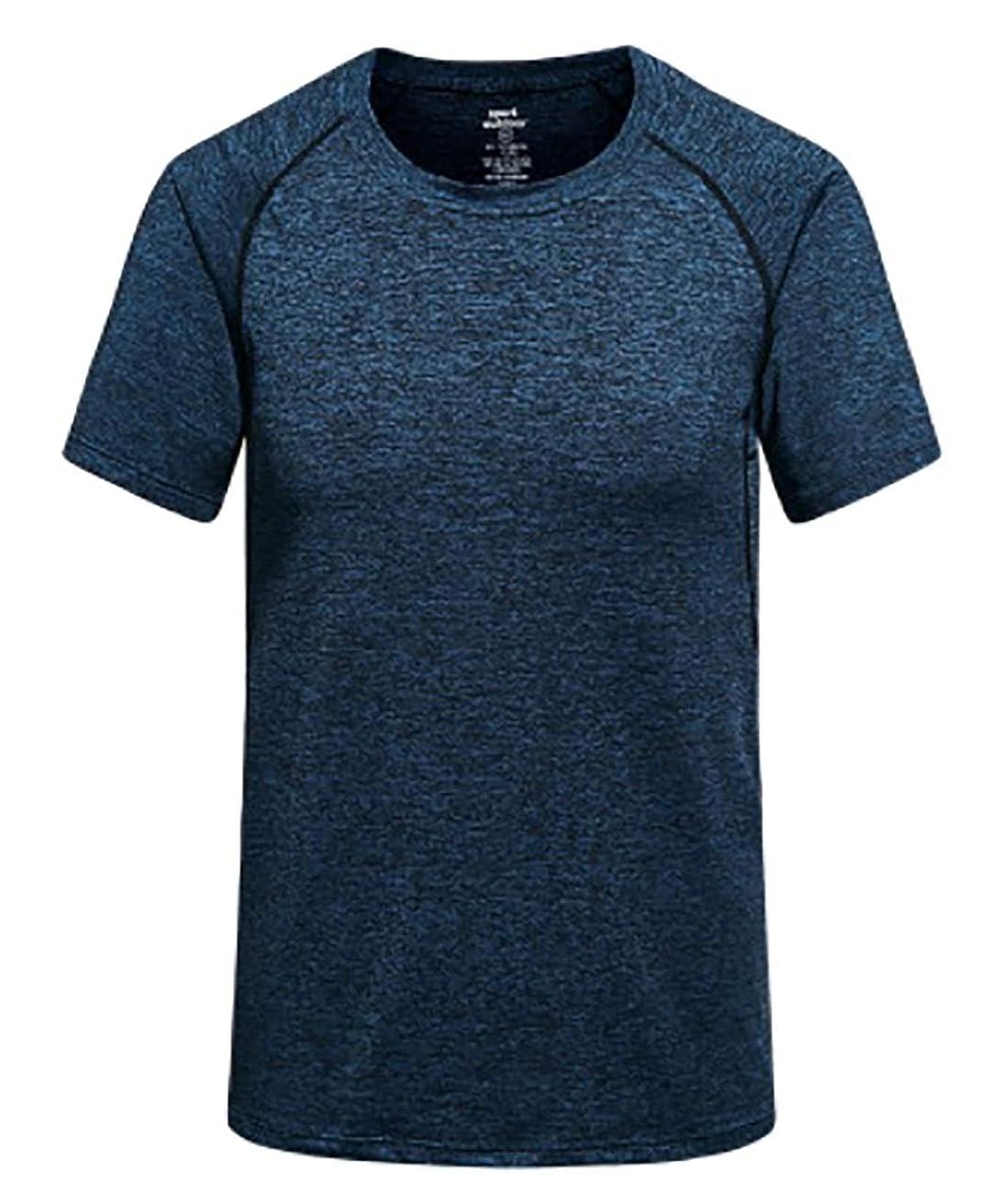 速度嫌いとティーム[ジェームズ?スクエア] メンズ 速乾 ドライ Tシャツ スポーツ トレーニング シャツ 半袖
