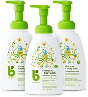 Sponsored Ad - Babyganics Baby Shampoo + Body Wash Pump Bottle, Chamomile Verbena, Packaging May Vary, 16 Fl Oz (Pack of 3)
