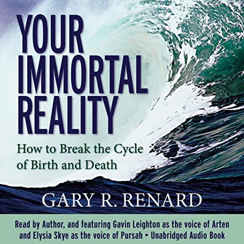 『Your Immortal Reality』のカバーアート