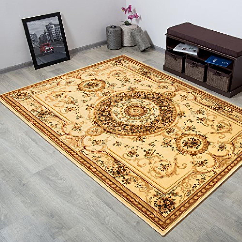 Tapiso YESEMEK Klassisch Teppich Kurzflor Orientalisch Teppiche Floral Medaillon Muster und Bordüre in Creme Beige Barock Design Wohnzimmer KOTEX 150 x 295 cm