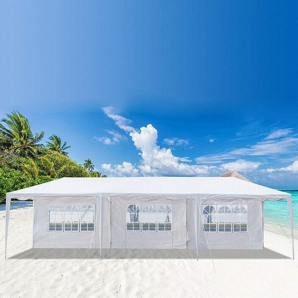パッド傾向があるガイダンスベランダガーデン H-6.2FTアップグレードキャノピーパーティー結婚式のテントガゼボパビリオンは、8つの壁は防水屋外シェルター 簡単作業 (Color : White, Size : 1.99m)